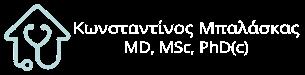 Γενικός Οικογενειακός Ιατρός MD, MSc, PhD(c) Μπαλάσκας Κωνσταντίνος Logo